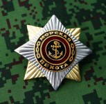 Russomilitare: Russian military Uniform Award Chest Badge MARINES Anchor