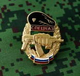 Russomilitare: Russian military Uniform Award Chest Badge AK-47 Special forces