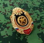 Russomilitare: Russian Uniform Award Chest Badge Special forces. star