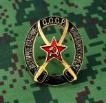 Russomilitare: USSR Russian Uniform Award Chest Badge cold steel red star