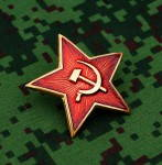 Russomilitare: Soviet Russian Screw Back Badge Communist Red Star Hammer Sickle