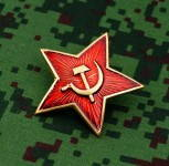 Russomilitare: Soviet Badge Red Star Hammer Sickle