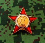 Russian Ussr Uniform Award Chest Badge Order Of The Red Star