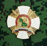Russomilitare: Russian Uniform Award Chest Badge