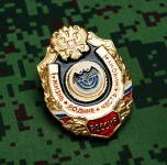 Russian Uniform Award Chest Badge Troops Special Forces