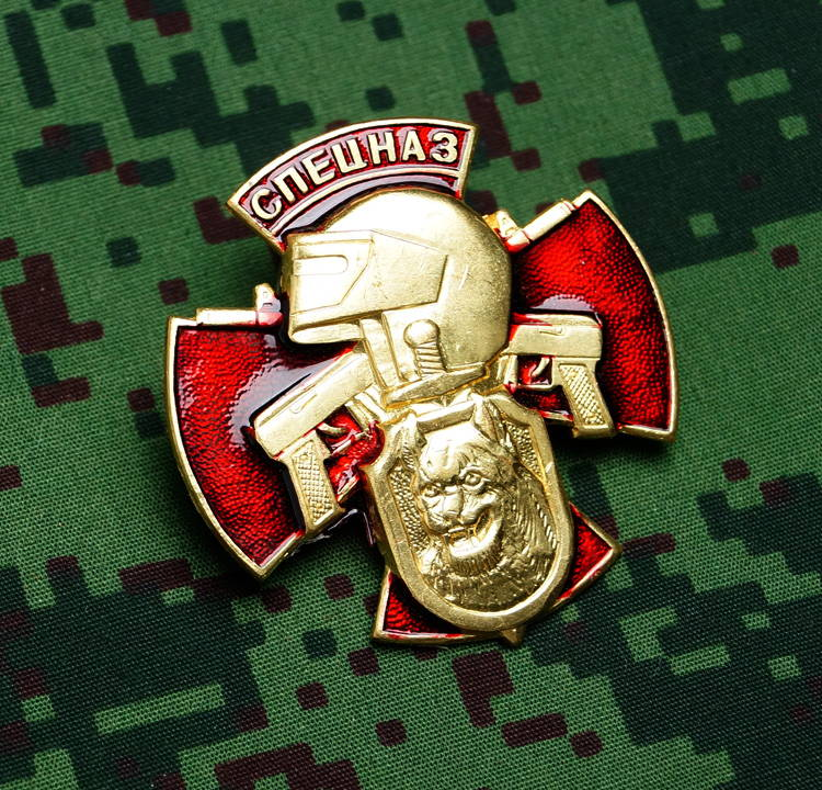 Russian Spetsnaz Uniform Award Chest Badge special forces