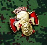 Russomilitare: Russian Spetsnaz Uniform Award Chest Badge special forces