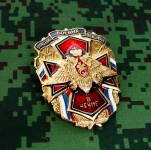 Russomilitare: Russian military badge, participant military operations in Chechnya!