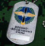 Russomilitare: Russian Army Military Dog Tag military air force