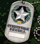 Russomilitare: Russian Army Military Dog Tag ground troops