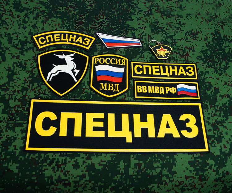Spetsnaz Military Patches Full Set