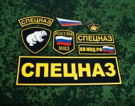 Russomilitare: Spetsnaz Military Patches Full Set