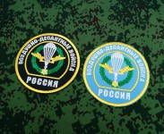 Russomilitare: Airborne VDV sleeve patch.