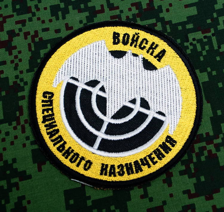 Russian military Patch Special Forces bat embroidered