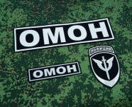 Russomilitare: Russian Patches special forces police