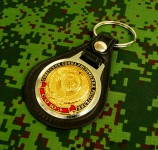 Russomilitare: Russian Keychain Keyring Union of Soviet Socialist Republics