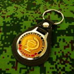 Russian Army Keychain Keyring Medical service