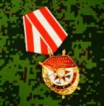 Russomilitare: Order of Battle Red Banner Soviet Award