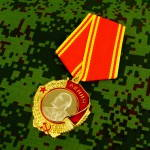 Russomilitare: Order of Lenin Russian Soviet Union Communist Highest Award