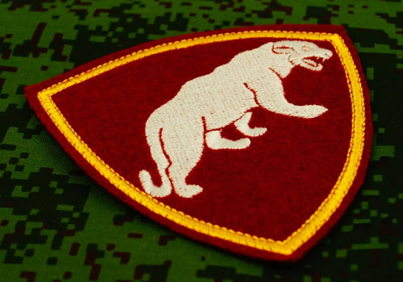 Russian Army Military Special Forces Spetsnaz Panther Patch Red