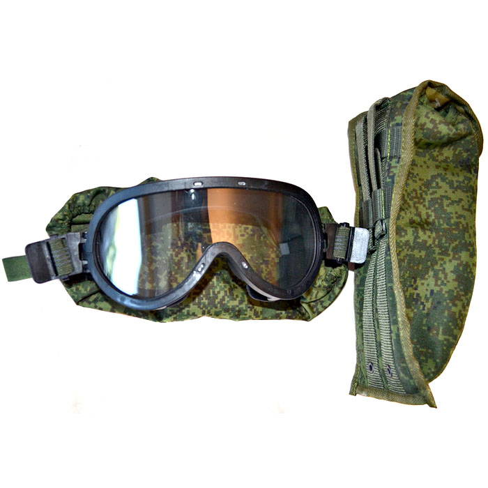 Ballistic Goggles Safety Protective Glasses 6b50 Ratnik