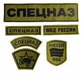 Russian Spetsnaz - Ak Fist Patch Set Field - Dimmed Od Camo