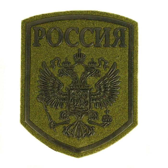 Russia Eagle Crest Sleeve Patch