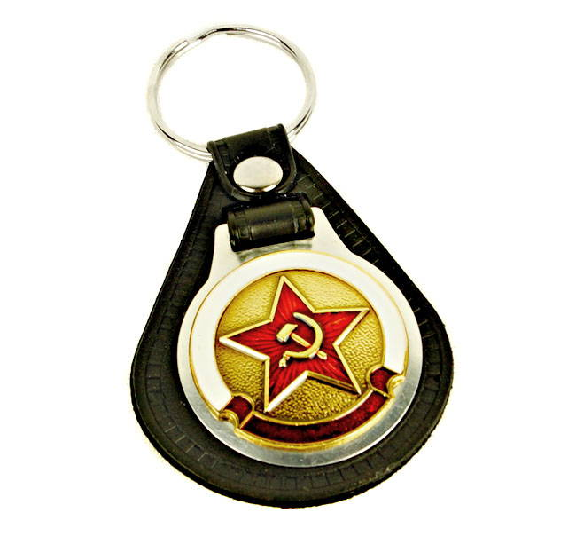 Soviet Red Star Keychain Keyring Badge Russian