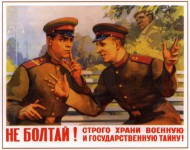Russomilitare: Don't chatter! Keep the secret strictly! Soviet Propaganda Poster