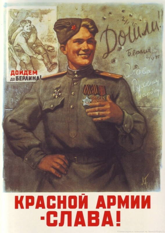 Long Live Red Army Soviet Russian Military Propaganda Poster