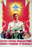 Russomilitare: Long live our dear stalin - Soviet Russian Propaganda Poster