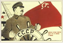 Russomilitare: Stalin - Captain of the Soviet Country - Propaganda Poster