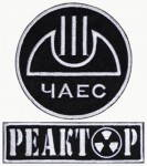 Russomilitare: Chernobyl Atomic Power Plant Uniforme Manica Patch Reattore