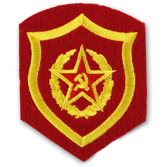 USSR army patch