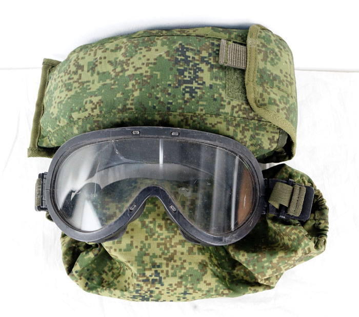 Ballistic Goggles Safety Protective Glasses 6b50 - Used