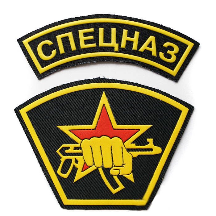 spetsnaz patch set