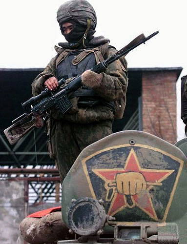 Russian Spetsnaz AK-47 Sleeve Patch Set