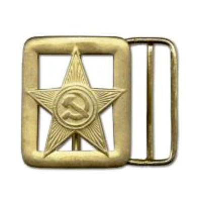 Soviet Army Soldier Belt Buckle Red Star Communist Hammer and Sickle Russian Military