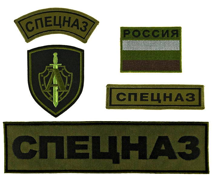 Alpha Russian Spetsnaz Special Forces Uniform Patch Set - Field Dimmed Camo
