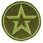 Army Of Russia Embroidered Sleeve Patch Velcro Star Olive Dimmed
