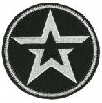 Russomilitare: Army of Russia Embroidered Sleeve Patch Velcro Star Black
