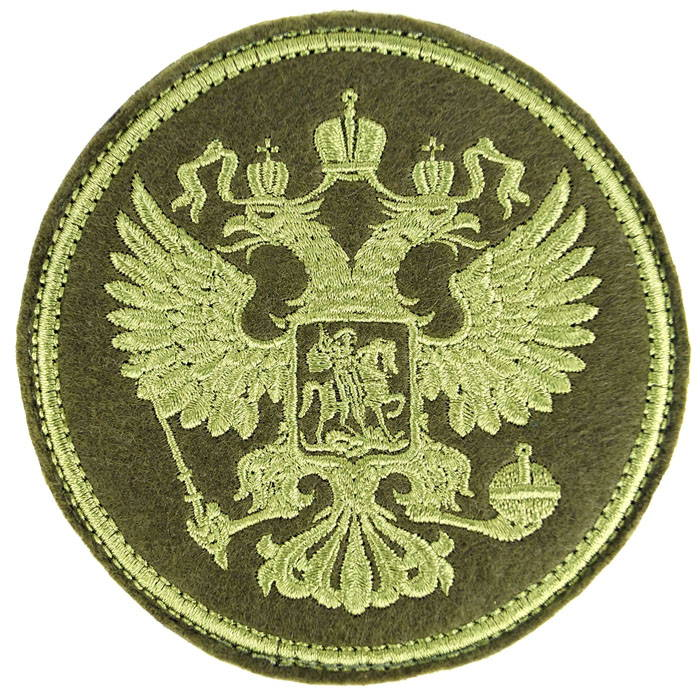 Army of Russia Embroidered Sleeve Patch Velcro Eagle Olive Dimmed