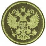 Russomilitare: Army of Russia Embroidered Sleeve Patch Velcro Eagle Olive Dimmed