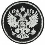 Russomilitare: Army of Russia Embroidered Sleeve Patch Velcro Eagle Black