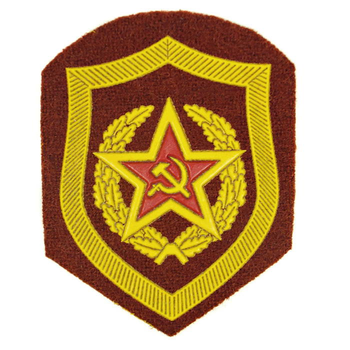 Soviet Russian Vintage Mvd Internal Troops Military  Sleeve Patch 1969