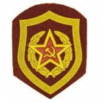 Russomilitare: Soviet Russian Vintage MVD Internal Troops Military  Sleeve Patch 1969