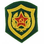 Russomilitare: Soviet Border Guard Forces Vintage Uniform Sleeve Patch 1969
