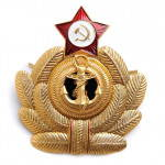 Soviet Navy Officer Hat Badge