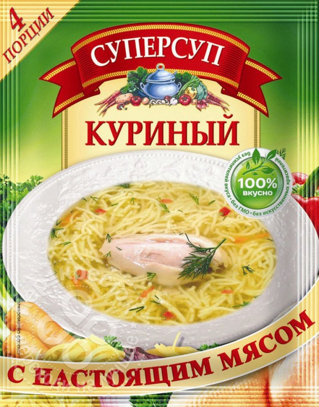 Russian Dried Soup Harcho Caucasian