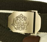 Russomilitare: Black Belt with Russian 2-Headed Eagle Crest Buckle